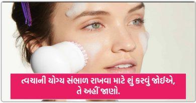 આ રૂટિન અપનાવવાથી તમારી ત્વચાની દરેક સમસ્યા સરળતાથી દૂર થશે.