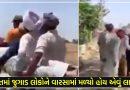 VIDEO: આવો જુગાડ ભારત સિવાય જોવા ન મળે, બાઇક પર 4 લોકો બેસી ગયા પછી 5માં માટે કર્યો જબરદસ્ત જુગાડ