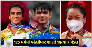 આ 7 હીરોએ દીપાવ્યું ભારતનું નામ, 125 વર્ષમાં પહેલીવાર ભારતે 7 મેડલ પર મેળવ્યો કબજો