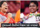 ભાવિનાનો વિશ્વાસ અને પ્રયાસોએ અપાવી મોટી સફળતા, ગુજરાતની દીકરીએ જીત્યો સિલ્વર મેડલ